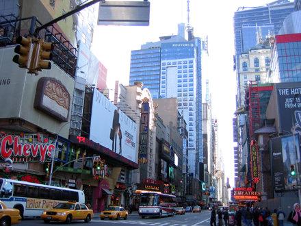 New York Stadtreise